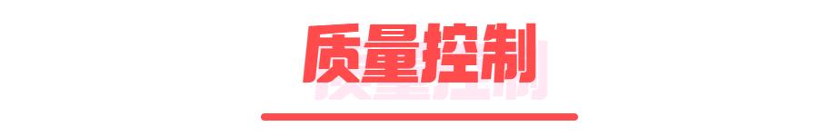 涂料界产业互联网