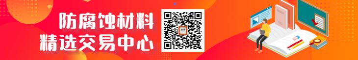 天工开物(天津)工程技术有限公司